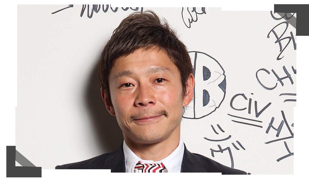 Record Basquiat Found Tokyo Home