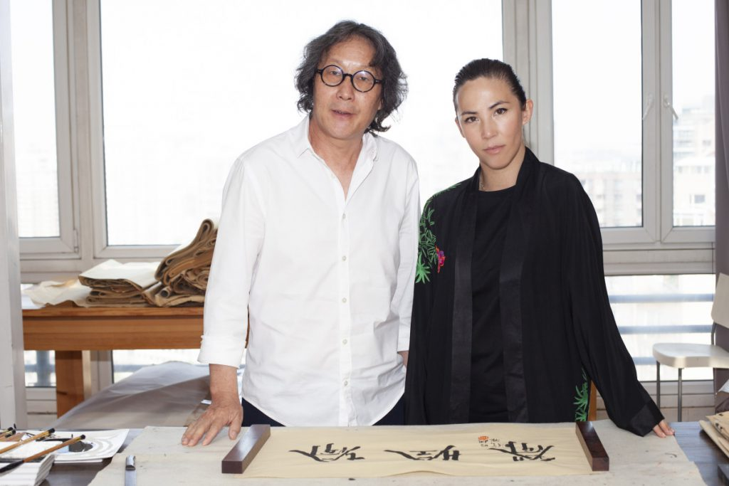 Xu Bing and Victoria Tang-Owen