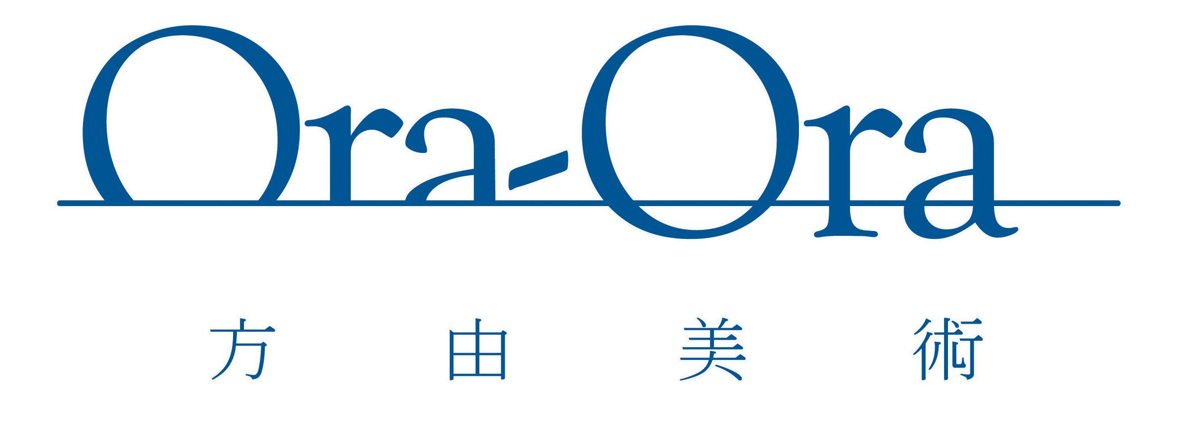Gallery Officer - Galerie Ora-Ora