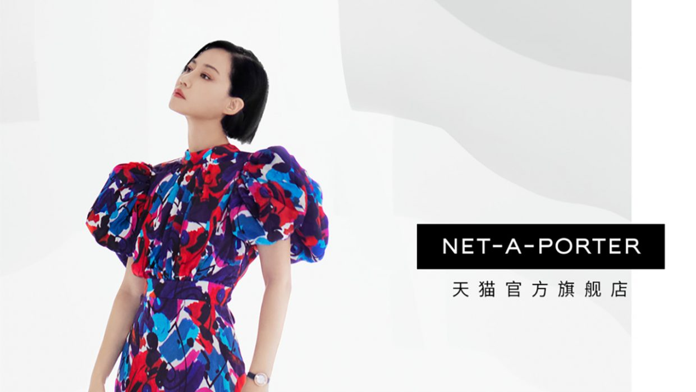 Shanghai art021 Fair Kicks off New Award With Net-a-Porter